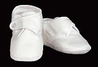 SoDainty Boys Cotton Sateen Shoe