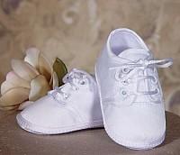 SoDainty Boys Satin Shoe